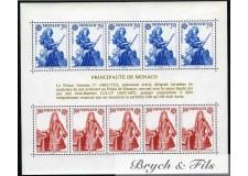 1985 Bloc Dentelé N°30