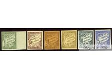 1905-43 Monaco Taxe N°1a-5a-7a-18-21-26a Non Dentelé