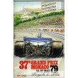 Programme Grand Prix Monaco 1979 with Pass acces resident