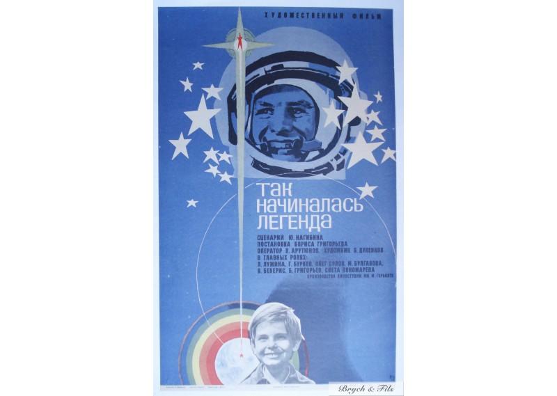 Hommage à Gagarine