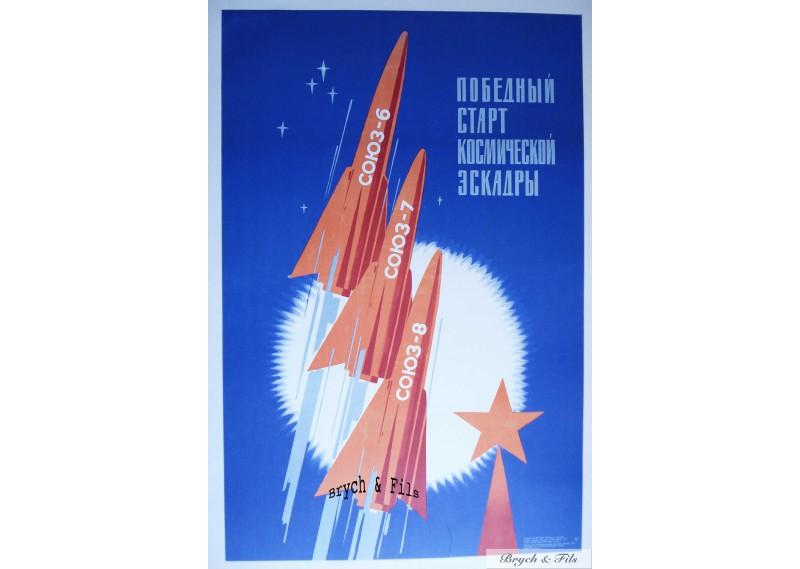 Fusées 6-7-8