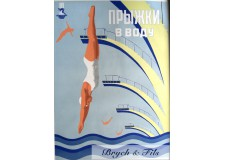 "Affiche originale ""Championnat plongeon Moscou"""