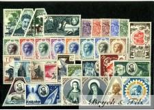 Year 1955 + P.A. N°59/60