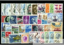 1966 MONACO ANNEE COMPLETE TIMBRES POSTE + PA xx
