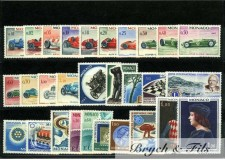 1967 MONACO ANNEE COMPLETE TIMBRES POSTE + PA xx