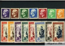 1950 MONACO ANNEE COMPLETE TIMBRES POSTE + PA xx