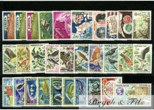 1962 MONACO ANNEE COMPLETE TIMBRES POSTE + PA xx