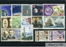 1965 MONACO ANNEE COMPLETE TIMBRES POSTE + PA xx
