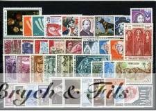 1973 MONACO ANNEE COMPLETE TIMBRES POSTE + PA x