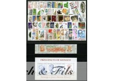 2004 MONACO ANNEE COMPLETE TIMBRES POSTE DONT BF N°89  xx