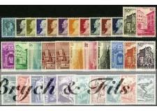 1948 MONACO ANNEE COMPLETE TIMBRES POSTE xx