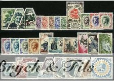 1955 MONACO ANNEE COMPLETE TIMBRES POSTE xx