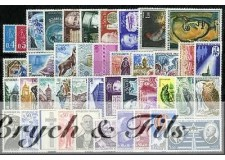 1971 FRANCE ANNEE COMPLETE TIMBRES POSTE PA PREO xx