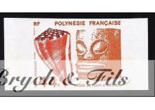 1979 POLYNESIE PA N°146 NON DENTELE MUSEE DE TAHITI xx