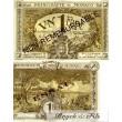 Billet Monaco 1 Fr Brun Essai 1920 Série B