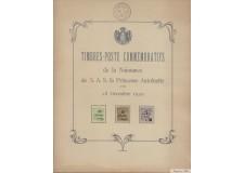 Collection Personnelle de SAS La Princesse Antoinette